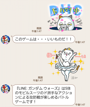 【限定無料スタンプ】LINE ガンダム ウォーズ スタンプ(2016年09月28日まで) (8)