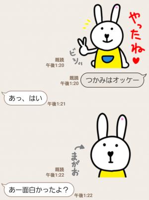 【人気スタンプ特集】うさぎのメルシー スタンプ (5)