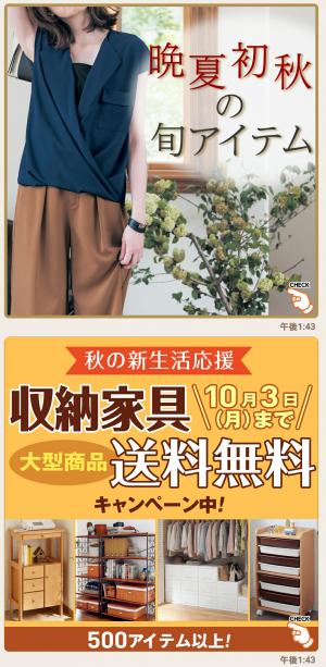 【限定無料スタンプ】スマイリス×かわいい主婦★コラボスタンプ(2016年10月17日まで) (4)