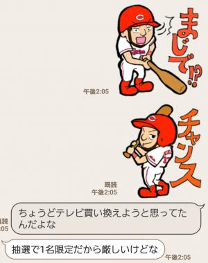 【人気スタンプ特集】CARP 菊池 涼介×勝ちグセ。 スタンプ (6)