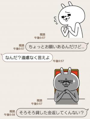 【人気スタンプ特集】激しく動く!顔芸うさぎ3 スタンプ (3)