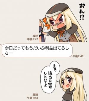 【人気スタンプ特集】弱酸性ミリオンアーサー 第二弾 スタンプ (8)