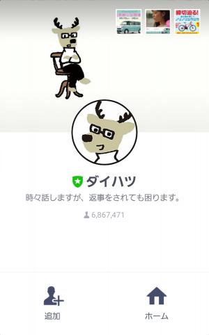 【限定無料スタンプ】ムーヴ キャンバス×かまってウサちゃん スタンプ(2016年10月10日まで) (1)