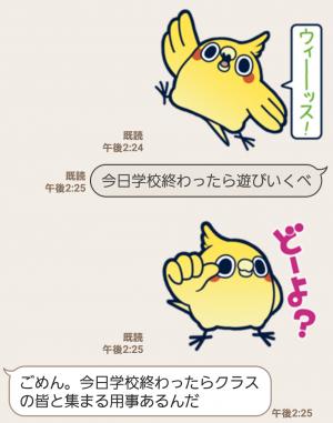【人気スタンプ特集】めんトリ☆ヒデヨシのトリま返信 スタンプ (3)