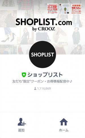 【限定無料スタンプ】ゆるくま x 便利アカウント スタンプ(2016年10月04日まで) (4)