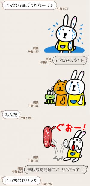 【人気スタンプ特集】うさぎのメルシー スタンプ (7)