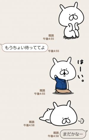 【限定無料スタンプ】ライトオン×ゆるうさぎ コラボスタンプ(2016年10月10日まで) (8)