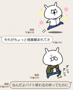 【限定無料スタンプ】ライトオン×ゆるうさぎ コラボスタンプ(2016年10月10日まで) (7)
