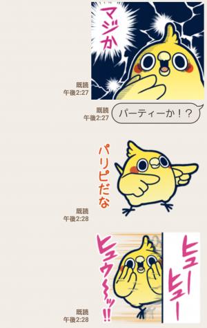 【人気スタンプ特集】めんトリ☆ヒデヨシのトリま返信 スタンプ (4)