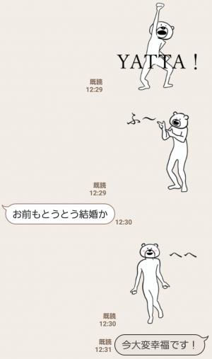 【人気スタンプ特集】けたたましく動くクマ スタンプ (4)