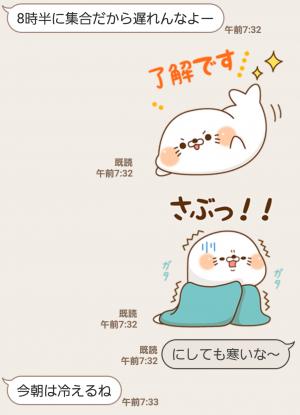 【隠し無料スタンプ】「クノール®」&毒舌あざらし 「温朝食」 スタンプ(2016年12月05日まで) (8)