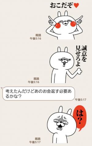 【人気スタンプ特集】激しく動く!顔芸うさぎ3 スタンプ (6)