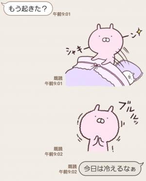 【人気スタンプ特集】うさまるの横のうさこちゃん スタンプ (3)