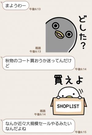 【隠し無料スタンプ】SHOPLIST×うるせぇトリ!! スタンプ(2016年12月08日まで) (6)