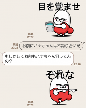 【人気スタンプ特集】動く 擦れうさぎ5 スタンプ (5)