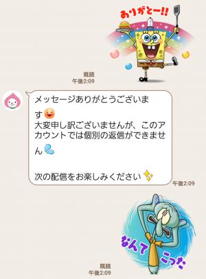 【隠し無料スタンプ】モモずきん スタンプ(2016年12月12日まで) (4)