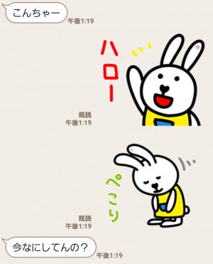 【人気スタンプ特集】うさぎのメルシー スタンプ (3)