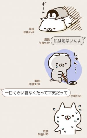 【限定無料スタンプ】キリン×ねこぺん日和 コラボスタンプ(2016年10月10日まで) (10)