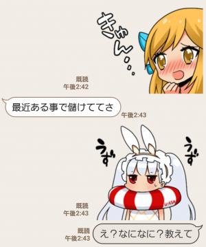 【人気スタンプ特集】弱酸性ミリオンアーサー 第二弾 スタンプ (4)