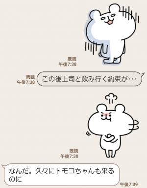 【限定無料スタンプ】ゆるくま x 便利アカウント スタンプ(2016年10月04日まで) (11)
