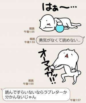 【人気スタンプ特集】【激動!】吾輩は猫です。3 スタンプ (5)