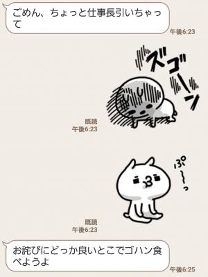 【人気スタンプ特集】嬉しすぎにゃんこ。 スタンプ (4)