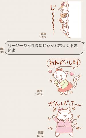 【隠し無料スタンプ】第一生命オリジナル「サラねこ」スタンプ(2016年12月28日まで) (4)