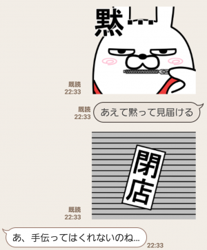 【人気スタンプ特集】動く 擦れうさぎ5 スタンプ (8)