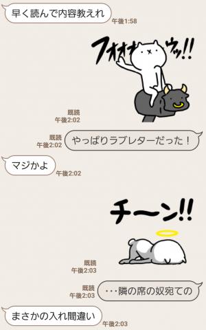 【人気スタンプ特集】【激動!】吾輩は猫です。3 スタンプ (7)