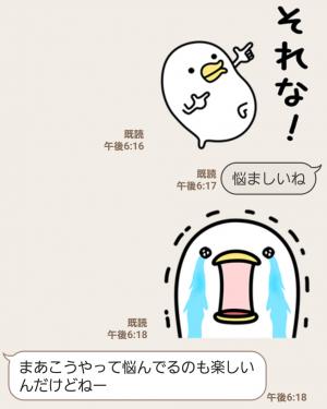 【隠し無料スタンプ】SHOPLIST×うるせぇトリ!! スタンプ(2016年12月08日まで) (9)