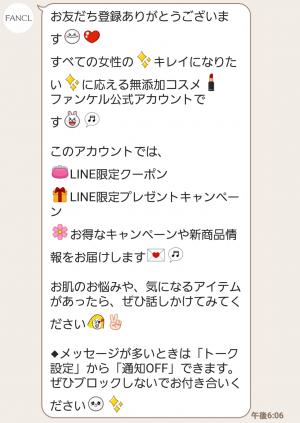 【隠し無料スタンプ】タラレバ肌娘&新キャラ「おアゲ」 スタンプ(2017年03月02日まで) (3)