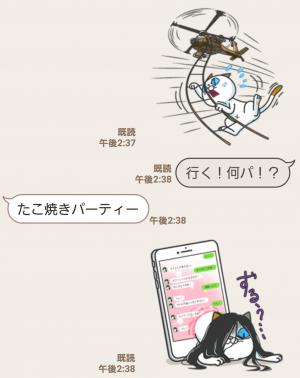 【限定無料スタンプ】タマ川 ヨシ子(猫)祝!第10弾! スタンプ(2016年09月26日まで) (9)