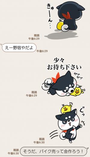 【限定無料スタンプ】ノリオとみちお スタンプ(2016年10月17日まで) (8)
