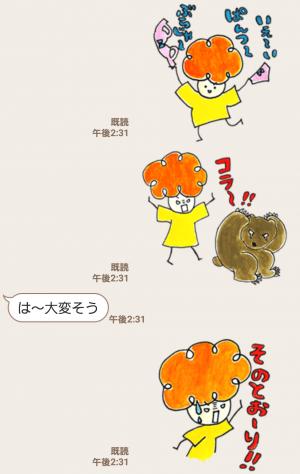 【人気スタンプ特集】黄色いワンピースのワルイちゃん スタンプ (5)