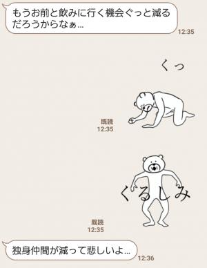 【人気スタンプ特集】けたたましく動くクマ スタンプ (6)