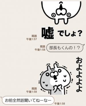 【人気スタンプ特集】⚫︎リーサルウサポン⚫︎ スタンプ (7)