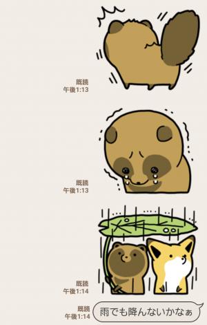 【人気スタンプ特集】タヌキとキツネ2 スタンプ (5)