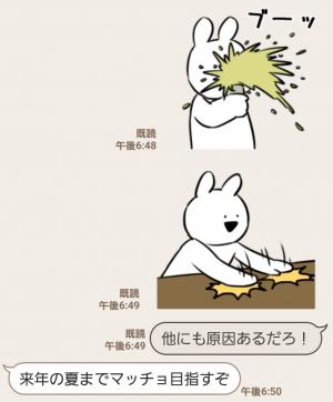 【人気スタンプ特集】すこぶる動くウサギ4 スタンプ (5)
