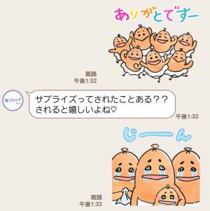 【限定無料スタンプ】広瀬すず×写プライズスタンプ(2016年09月26日まで) (6)