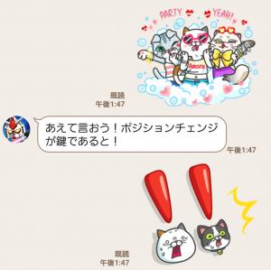 【限定無料スタンプ】LINE ガンダム ウォーズ スタンプ(2016年09月28日まで) (9)