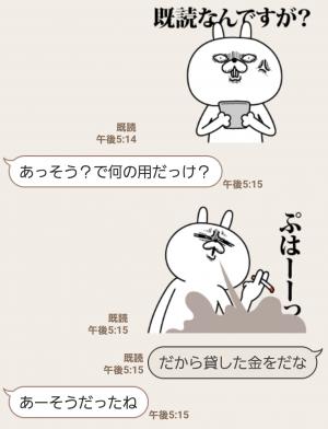 【人気スタンプ特集】激しく動く!顔芸うさぎ3 スタンプ (5)