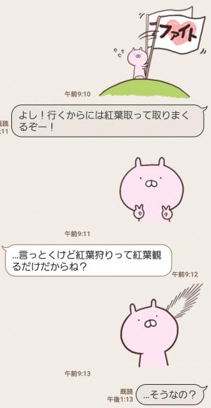【人気スタンプ特集】うさまるの横のうさこちゃん スタンプ (8)