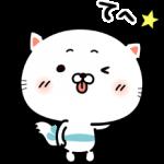 【無料スタンプ速報】うるにゃん(2016年10月17日まで)