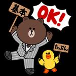 【隠し無料スタンプ】LINEキャラの広告業界あるあるスタンプ(2016年11月24日まで)