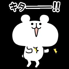 【限定無料スタンプ】ゆるくま x 便利アカウント スタンプ(2016年10月04日まで)