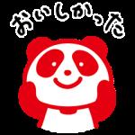 【限定無料スタンプ】わりと使えるアジパンダ【お料理編】 スタンプ(2016年10月03日まで)