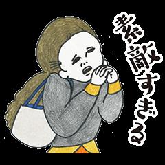 【限定無料スタンプ】ルミネ×チルチッタ スタンプ(2016年10月03日まで)