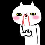 【人気スタンプ特集】【激動!】吾輩は猫です。3 スタンプ