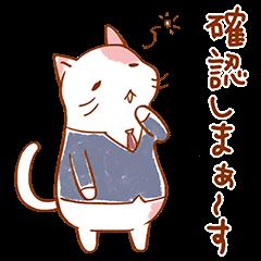【隠し無料スタンプ】第一生命オリジナル「サラねこ」スタンプ(2016年12月28日まで)