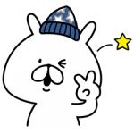 【無料スタンプ速報】ライトオン×ゆるうさぎ コラボスタンプ(2016年10月10日まで)
